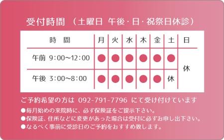 診察券デザイン 一般04-ピンク裏