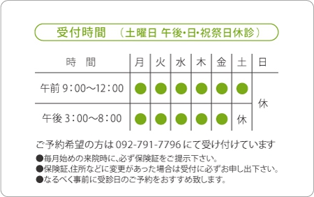 診察券デザイン 一般10-緑裏
