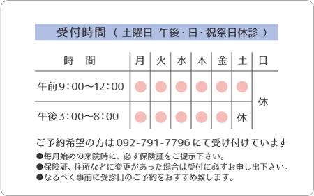 診察券デザイン 耳鼻科02-紫裏