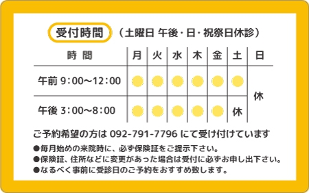 診察券デザイン 歯科01-黄緑裏