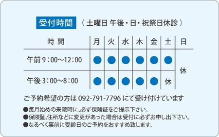 診察券デザイン 歯科02-青裏