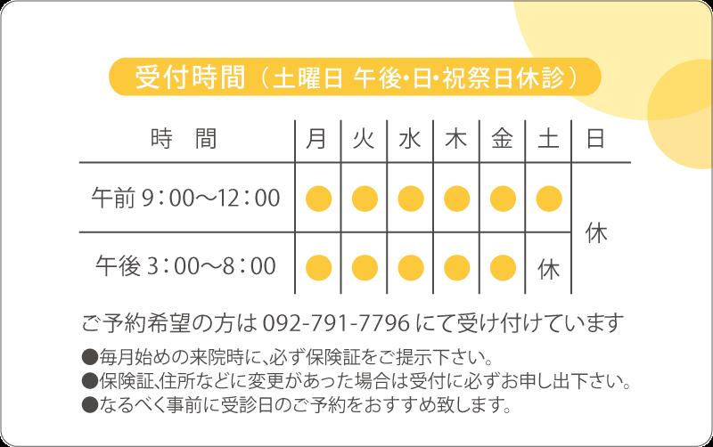診察券デザイン 小児科10-黄裏