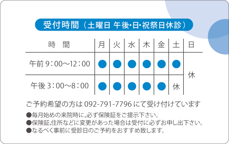 診察券デザイン 小児科10-青